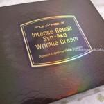 韓国コスメ 2011冬のトレンドは「毒蛇(シンエイク)」 が熱い!