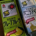 紀文の豆乳飲料から新味!「グレープフルーツ味&バニラアイス味」