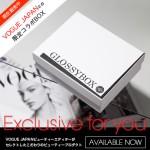 【グロッシーボックス】VOGUE JAPANとの限定Collaboration Box届きました!(※ネタバレあり)