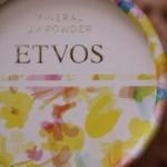 3月18日より販売開始! ETVOS(エトヴォス)の日焼け止めパウダー「ミネラルUVパウダー 2013」