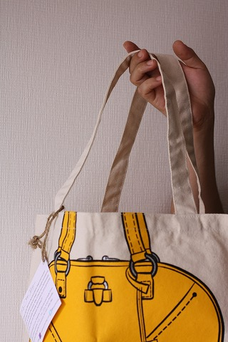 My Other Bag_1