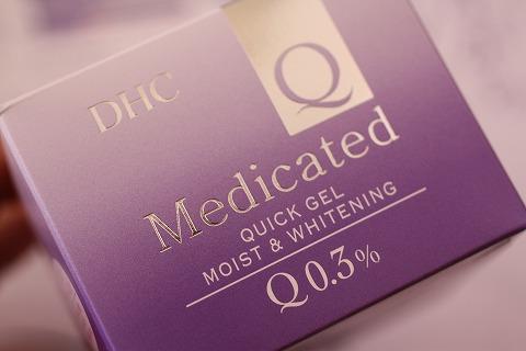 DHC薬用Qクイックジェルモイスト&ホワイトニング2