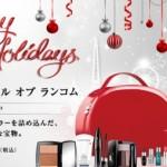 Lancome(ランコム)のクリスマスコフレ2013【スパークル オブ ランコム】発売中!
