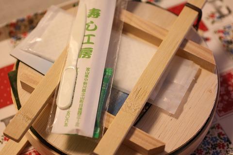 大辻のマス寿司_2