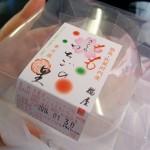 徳島のももいちごを使った苺大福買ってきました!
