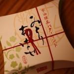 ホワイトデーギフトにオススメ!伊藤久右衛門の宇治抹茶バターサンド「みどりあはせ」