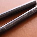 3月10日発売!ETVOS(エトヴォス)より、ペンシル型のアイライナーが登場!