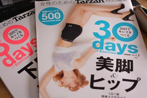 Tarzan 30days