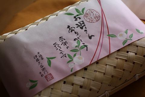 伊藤久右衛門 母の日かごセット2014 (2)