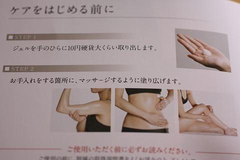 INBEAUTE EMS Body set (4)
