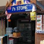 横浜・日の出町にある24時間営業のタイ料理やさん「J's STORE」に行ってきました!