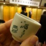 東広島の魅力を堪能!酒蔵の町ならではの美酒グルメは必食!