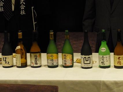東広島 特産物 (2)