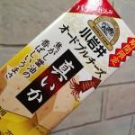 小岩井乳業の期間限定オードブルチーズ『真いか』
