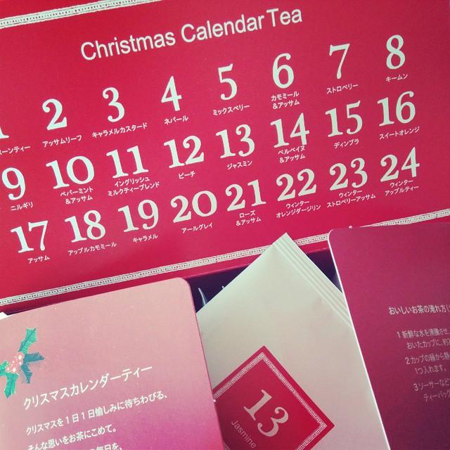 Christmas calendar Tea