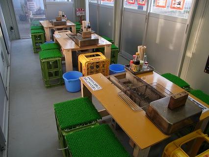 ミルキー鉄男のカキ小屋 (2)