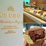 鎌倉・小町通りのチョコレート専門店「ca ca o」の内覧会に行ってきました!