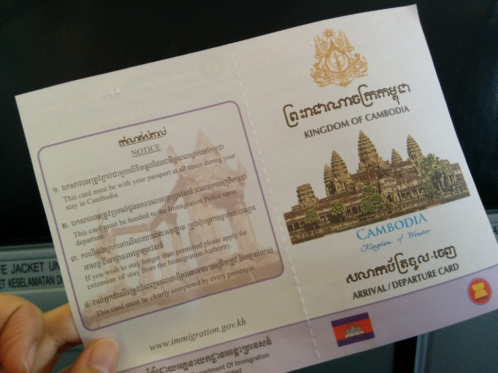 出入国カード
