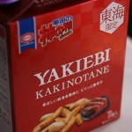 名古屋土産特集!亀田製菓 柿の種 YAKIEBI