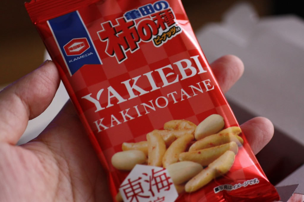 柿の種YAKIEBI