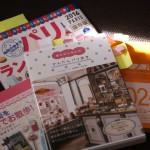 オトナ女子旅 パリ&ブリュッセル旅行記⑼:パリ旅行を快適に過ごすための持ち物編