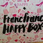 Franc franc(フランフラン) HAPPY BOX 2016(LADY PINK)、届きました!【ネタバレあり】