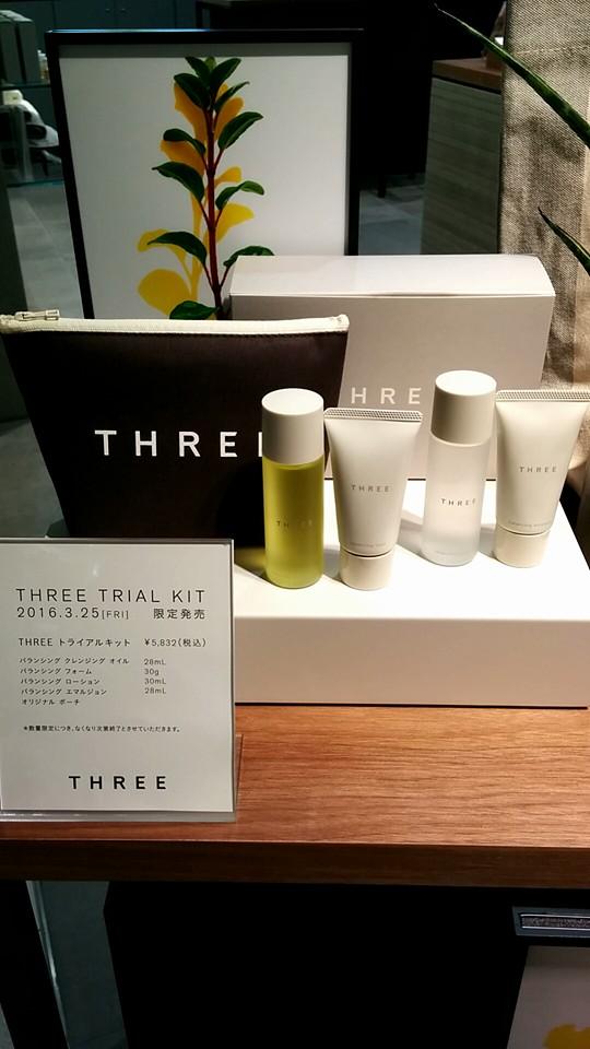 THREE (2)