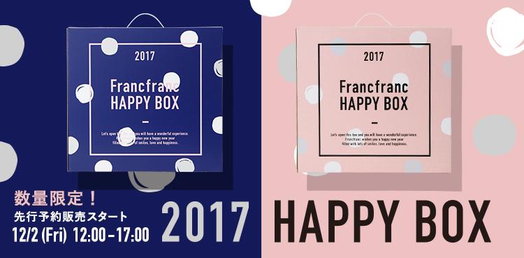 Francfranc2017福袋