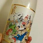 お正月の宴の席でのお酒は、今代司酒造の「しろい酒」がオススメ!